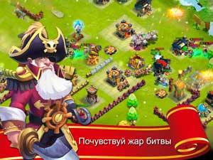Скачать взломанный Castle Clash (Битва Замков) читы сверху кристаллы с целью андроид